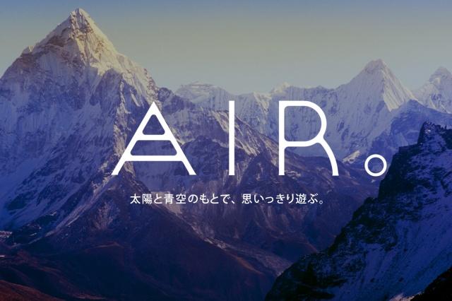 coleman-air-03